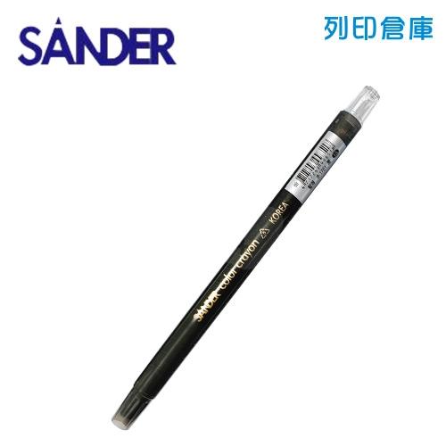 SANDER 聖得 B-1701 黑色 旋轉蠟筆 (素面) 1支