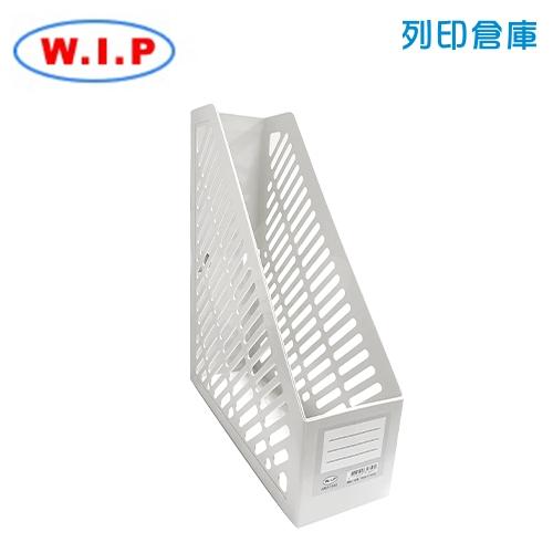 WIP 台灣聯合 3160 雜誌盒一體成型-米色 1個
