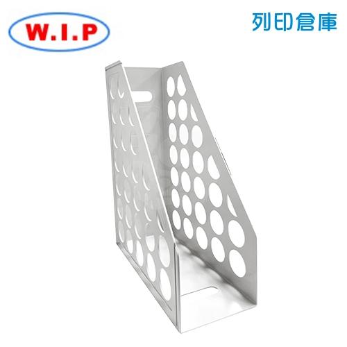 WIP 台灣聯合 6800 雜誌盒開放式-灰(米) 1個