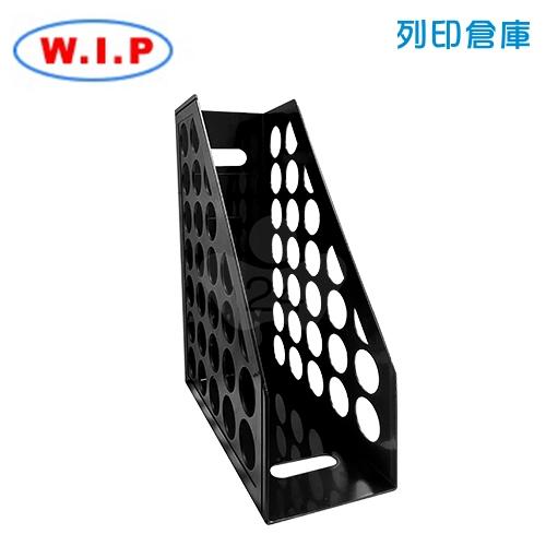 WIP 台灣聯合 6800 雜誌盒開放式-黑色 1個