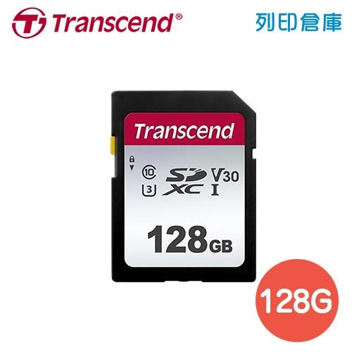 創見 Transcend microSDXC 300S UHS-I U3(V30)C10 IPX7/128GB 記憶卡