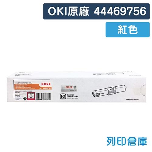OKI 44469756 / C310 / 330dn 原廠紅色碳粉匣