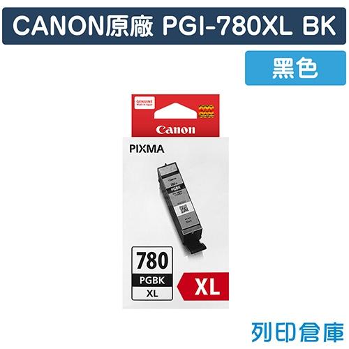CANON PGI-780XL BK 原廠黑色高容量墨水匣