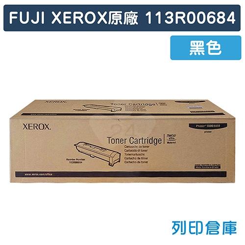 Fuji Xerox Phaser 5550DN (113R00684) 原廠黑色高容量碳粉匣