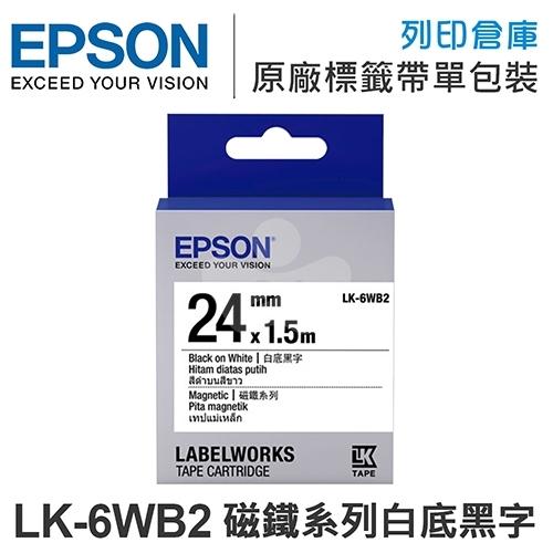 EPSON C53S656408 LK-6WB2 磁鐵系列白底黑字標籤帶(寬度24mm)