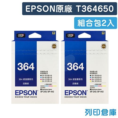 EPSON T364650 (NO.364) 原廠超值量販包墨水匣2入(2黑6彩)