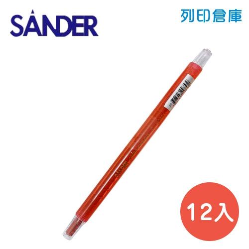 SANDER 聖得 B-1703 紅色 旋轉蠟筆 (素面) 12入/盒