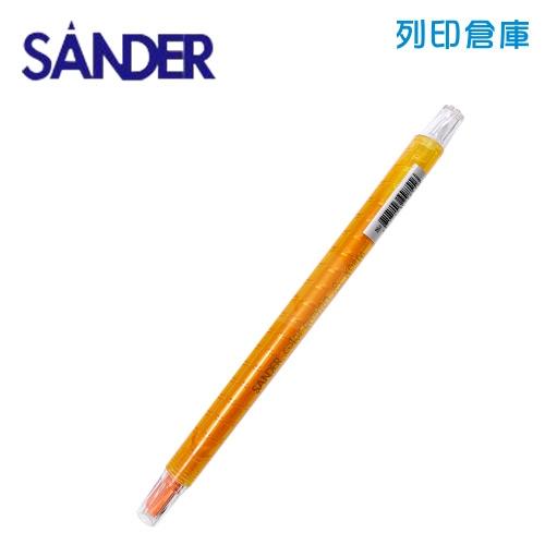SANDER 聖得 B-1705 橘色 旋轉蠟筆 (素面) 1支