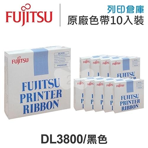 Fujitsu DL3800 原廠黑色色帶超值組(10入) ( Fujitsu DL3850+ / DL3750+ / DL3800 Pro )