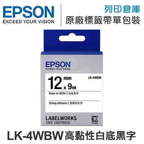 EPSON C53S654410 LK-4WBW 高黏性系列白底黑字標籤帶(寬度12mm)