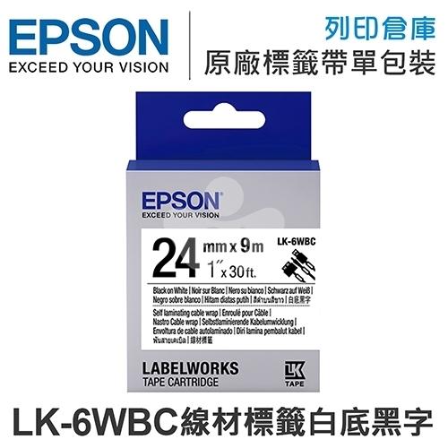 EPSON C53S656901 LK-6WBC 線材標籤系列白底黑字標籤帶(寬度24mm)