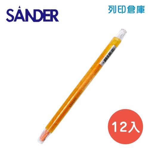 SANDER 聖得 B-1705 橘色 旋轉腊筆 (素面) 12入/盒
