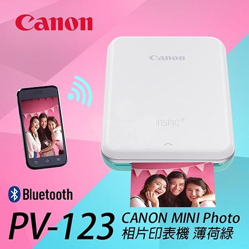 Canon mini Photo Printer PV-123 迷你相片印表機