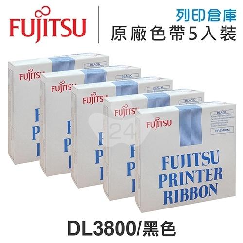 Fujitsu DL3800 原廠黑色色帶超值組(5入)  ( Fujitsu DL3850+ / DL3750+ / DL3800 Pro )