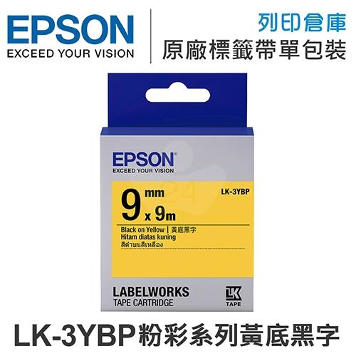 EPSON C53S653404 LK-3YBP 粉彩系列黃底黑字標籤帶(寬度9mm)
