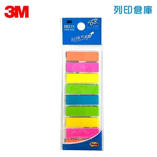 3M 利貼螢光標籤 583-9 (9色/包)