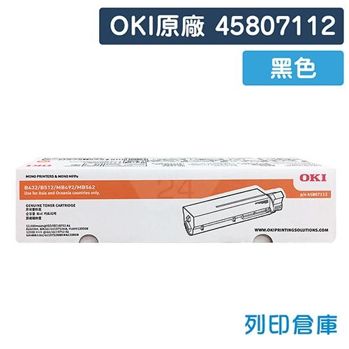 OKI 45807112 / B432dn 原廠黑色碳粉匣