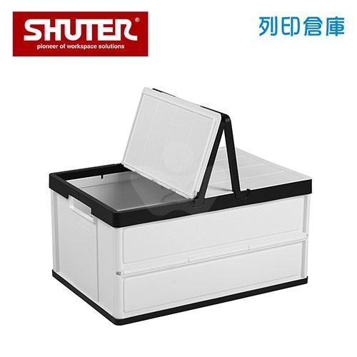 SHUTER 樹德 FB-4531HL 手提摺疊籃 黑白色(箱+蓋)/組
