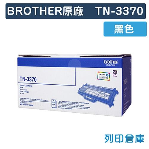 BROTHER TN-3370 原廠黑色碳粉匣