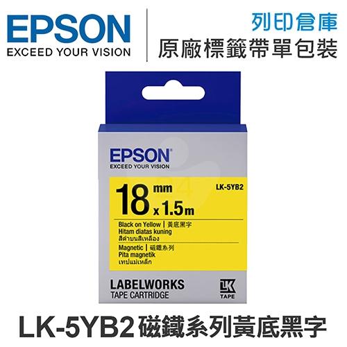 EPSON C53S655419 LK-5YB2 磁鐵系列黃底黑字標籤帶(寬度18mm)