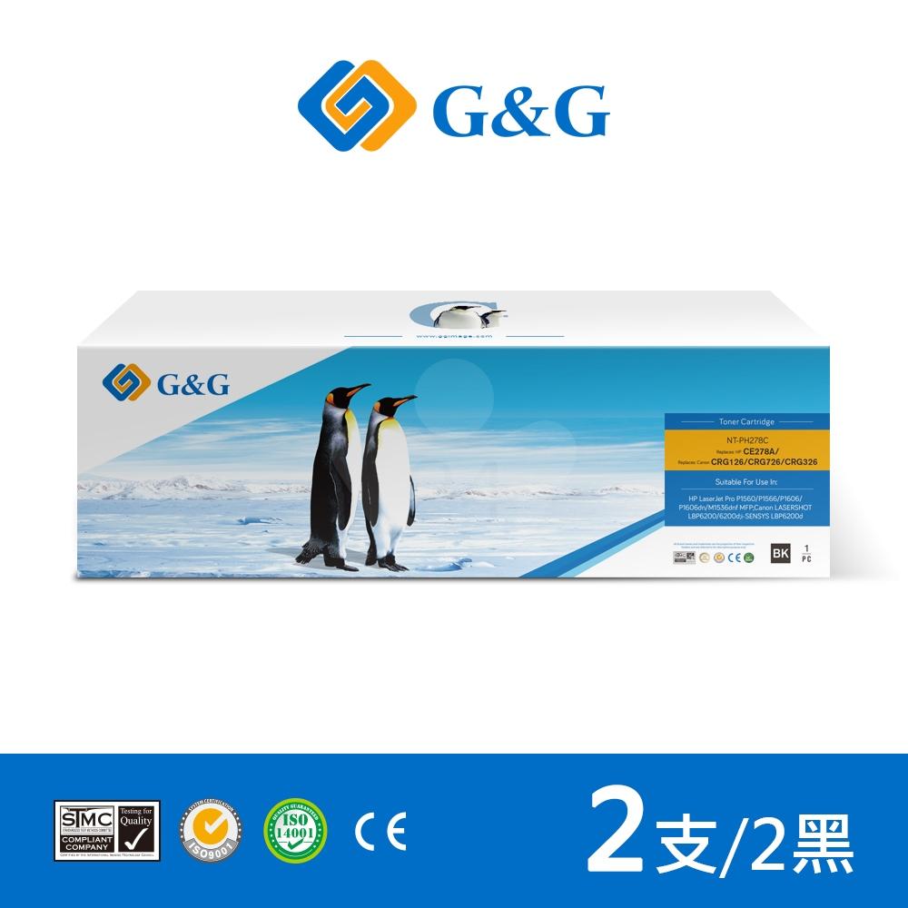 【G&G】for HP CE278A (78A) 黑色相容碳粉匣 / 2黑超值組