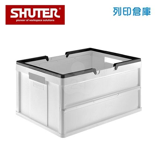 SHUTER 樹德 FB-4531H 手提摺疊籃 白色 (個)