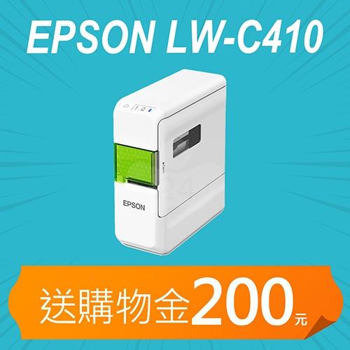【加碼送購物金200元】EPSON LW-C410 112種標籤貼紙應用可攜式標籤機