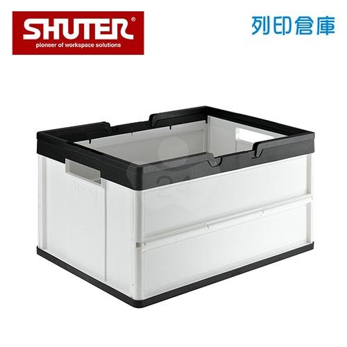 SHUTER 樹德 FB-4531H 手提摺疊籃 黑白色 (個)