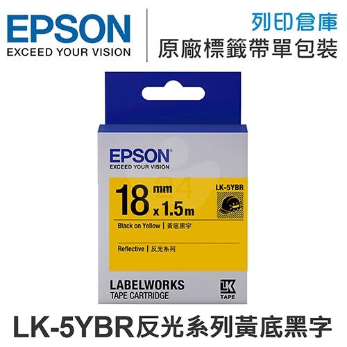 EPSON C53S655417 LK-5YBR 反光系列黃底黑字標籤帶(寬度18mm)