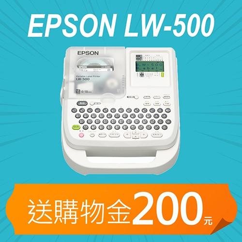【加碼送購物金200元】EPSON LW-500 可攜式標籤機