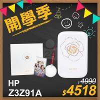 【開學季】HP Sprocket Z3Z91A 口袋相印機 Crystal From Swarovski 晶彩閃耀水晶限量版禮盒 冰晶白