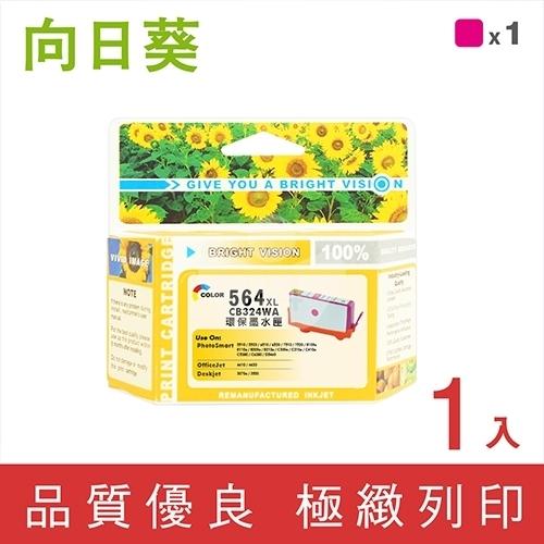 向日葵 for HP NO.564XL (CB324WA) 紅色高容量環保墨水匣