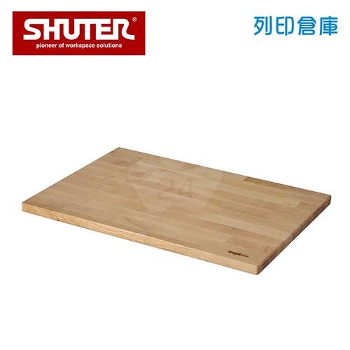SHUTER 樹德 W-5336 摺疊籃樺木上蓋 (個)