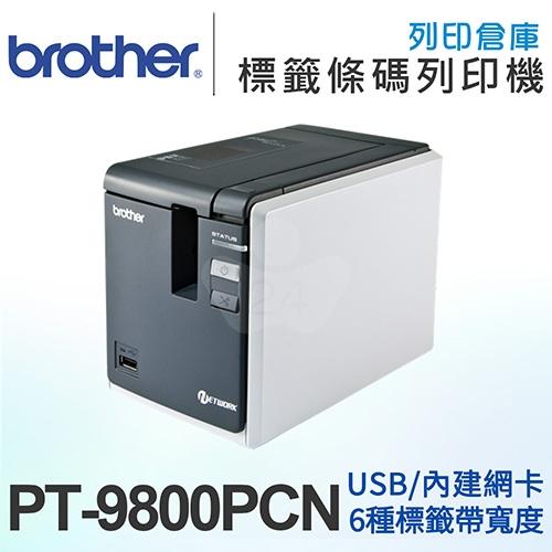 Brother PT-9800PCN 超高速財產標籤條碼列印機