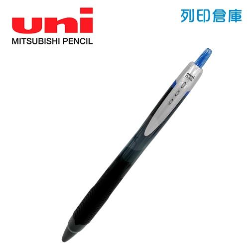 UNI 三菱 SXN-150 藍色 0.38 國民溜溜鋼珠筆 1支