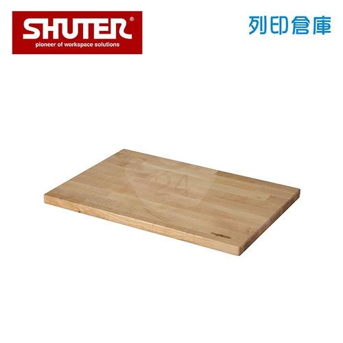 SHUTER 樹德 W-4531 摺疊籃樺木上蓋 (個)