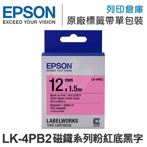 EPSON C53S654451 LK-4PB2 磁鐵系列粉紅底黑字標籤帶(寬度12mm)