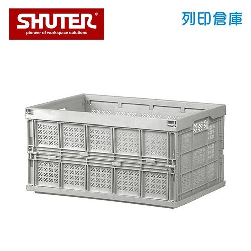 SHUTER 樹德 FB-5336 耐重折疊籃(大) 灰色 (個)