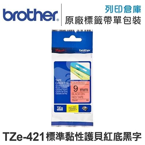 Brother TZ-421/TZe-421 標準黏性護貝系列紅底黑字標籤帶(寬度9mm)