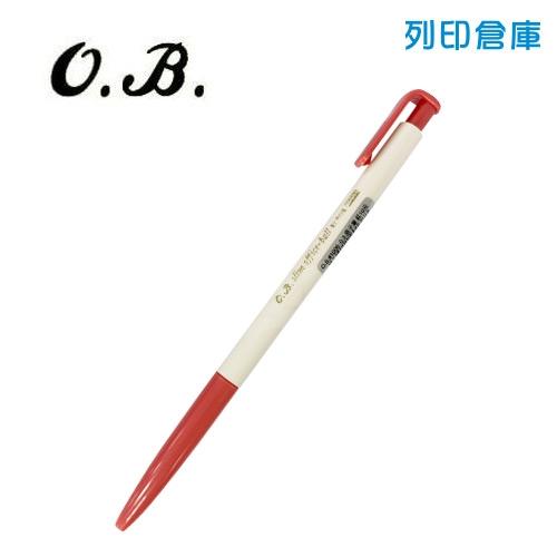 OB NO.1006 紅色 0.3 自動原子筆 1支