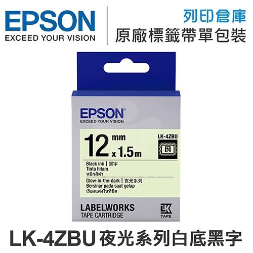 EPSON C53S654428 LK-4ZBU 夜光系列白底黑字標籤帶(寬度12mm)