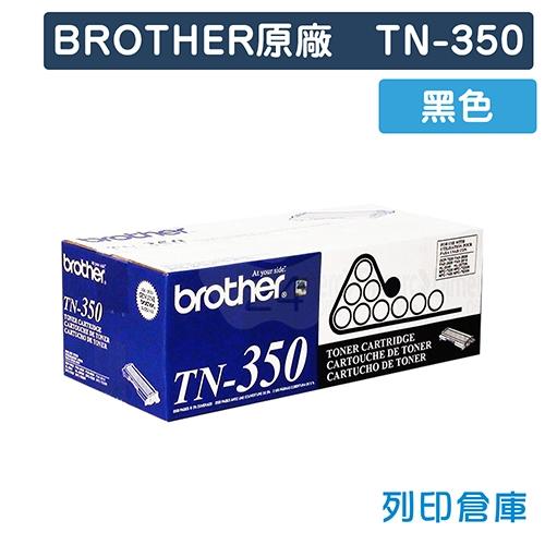 BROTHER TN-350 / TN350 原廠黑色碳粉匣
