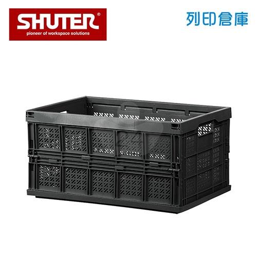 SHUTER 樹德 FB-5336 耐重折疊籃(大) 黑色 (個)