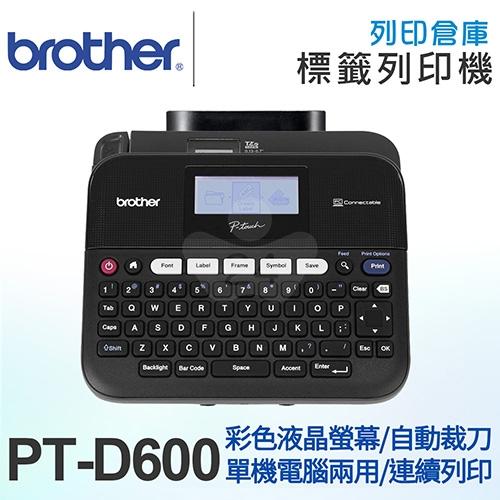 Brother PT-D600 專業型標籤列印機