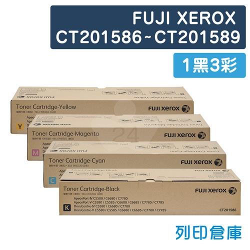 Fuji Xerox CT201586~CT201589 原廠影印機碳粉超值組 (1黑3彩)