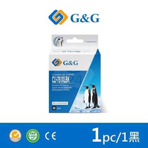 【G&G】for CANON CLI-751XLBK/CLI751XLBK 相片黑高容量相容墨水匣