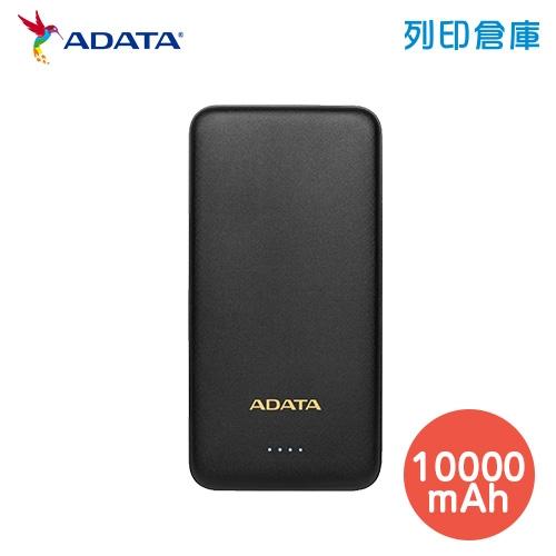 威剛 ADATA T10000 10000mAh 輕薄時尚行動電源 黑色