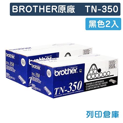 BROTHER TN-350 / TN350 原廠黑色碳粉匣(2黑)