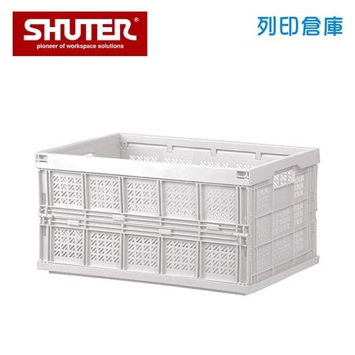 SHUTER 樹德 FB-5336 耐重折疊籃(大) 白色 (個)