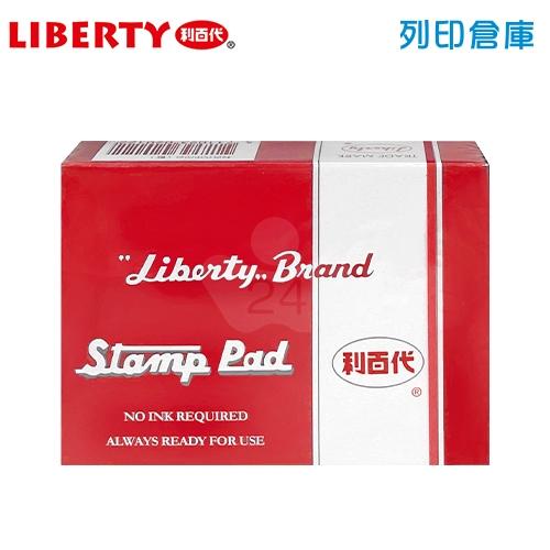 LIBERTY 利百代 打印台(大) 紅色/個